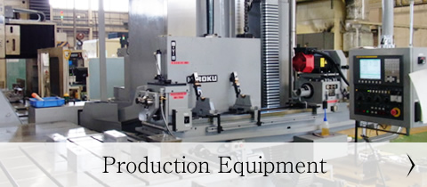 Production Equipment | Technical Information | NGK FINE